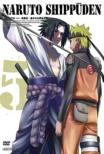 NARUTO Shippuden The Chapter Of Long Awaited Reunion 5