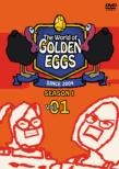 The World Of Golden Eggs Season 1 Vol.1