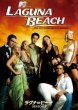 Laguna Beach SEASON 2 COMPLETE BOX