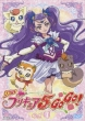Yes! Prettycure 5 Gogo! Vol.4