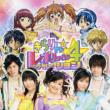 Kirarin Revolution Song Selection 4