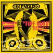 Pressure Sounds Presents: Tuff Cuts: Dj Kentaro Crucial Mixs