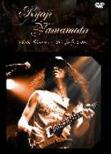 Yamamoto Kyouji Solo Concert -21 July 2007-