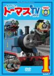 Thomas & Friends Shin Tv Series Series9 1