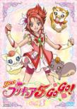 Yes! Prettycure 5 Gogo! Vol.5