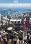Virtual Trip Tokyo Daylight From The Air