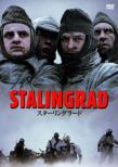 Stalingrad