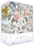 Noein Mou Hitori No Kimi He Dvd-Box