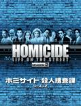 Homicide Life On The Street SEASON 2 DVD BOX