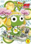 Keroro Gunso 5th Season 1