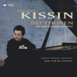Complete Piano Concertos : Kissin, C.Davis / LSO (3CD)
