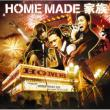 Home (+dvd)(Ltd)