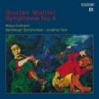 Symphony No.4 : Nott / Bamberger Symphoniker, M.Erdmann