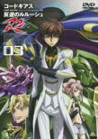 Code Geass Lelouch Of The Rebellion R2 Volume 03