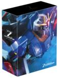Mobile Suit Z Gundam Memorial Box Part.2