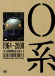 0kei 1964-2008<premium Edition> 