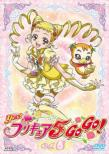 Yes! Prettycure 5 Gogo! Vol.6