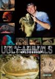 Nigel Marven`s Ugly Animals