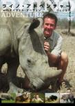 Nigel Marven`s Rhino Adventure