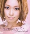 Premier Shot #4: Visual Collection