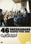 46 Oreskaband -Warped Tour 2008-