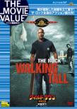 Walking Tall Special Edition
