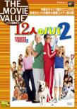 Cheaper By The Dozen2