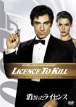 007/Licence To Kill Ultimate Edition