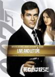 007/Live And Let Die Ultimate Edition