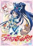 Yes! Prettycure 5 Gogo! Vol.7