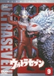 Ultra Seven Vol.9