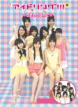 Idoling!!!Season 2 Dvd Box
