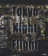 Tokyo Night Flight Tokyo Yakei Hikou