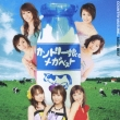 Country Musume.Mega Best
