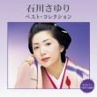 Ishikawa Sayuri Best Collection