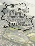 Kobukuro Fan Festa 2008: 10 Years Special!!!!