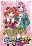 Rosario +Vampire Capu2 1