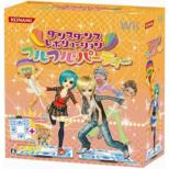 Dance Dance Revolution Furu Furu Party (with Dance Mat)