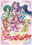 Yes! Prettycure 5 Gogo! Vol.8