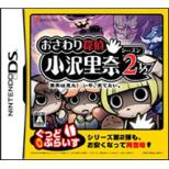 Touch Detective 2 1/2: Good Price