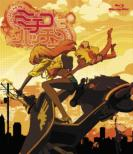 Michiko To Hatchin Vol.1