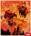 Michiko To Hatchin Vol.3
