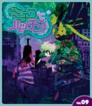 Michiko To Hatchin Vol.9