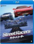 Streetracers