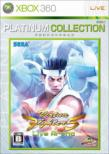 Virtua Fighter 5 Live Arena: Platinum Collection