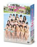Idoling!!! In Ishigakijima -Gravure Idle No Dvd Ppoku Shitemimashitangu!!!