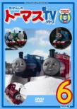 Thomas & Friends Shin Tv Series Series9 6