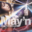 May`n Street