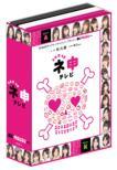 AKB48 �l�\�e���r�y3���gBOX�z