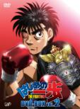 Hajime No Ippo The Fighting! Dvd-Box Vol.2